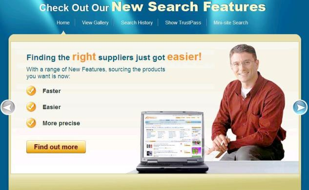 Alibaba new searchfeatures