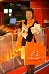 Alibaba cheerful lady