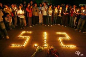 Sichuan Earthquake 2008
