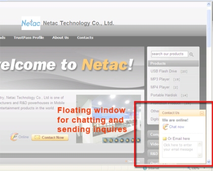 Alibaba floating window for IM and inquiries