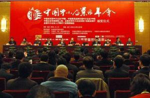 "HSBC Asia Pacific region SMEs confidence survey ""汇丰亚太地区��小企业信心调查"""