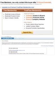 Alibaba TrustPass Membership