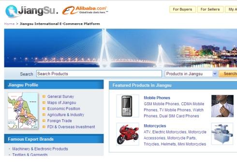 Jiangsu.alibaba.com